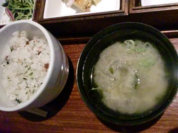 ごはんお味噌汁.jpg