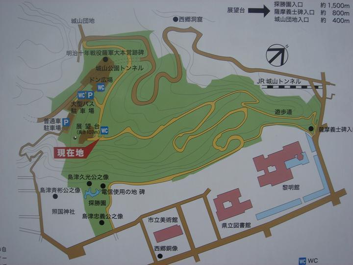 城山公園案内図.jpg