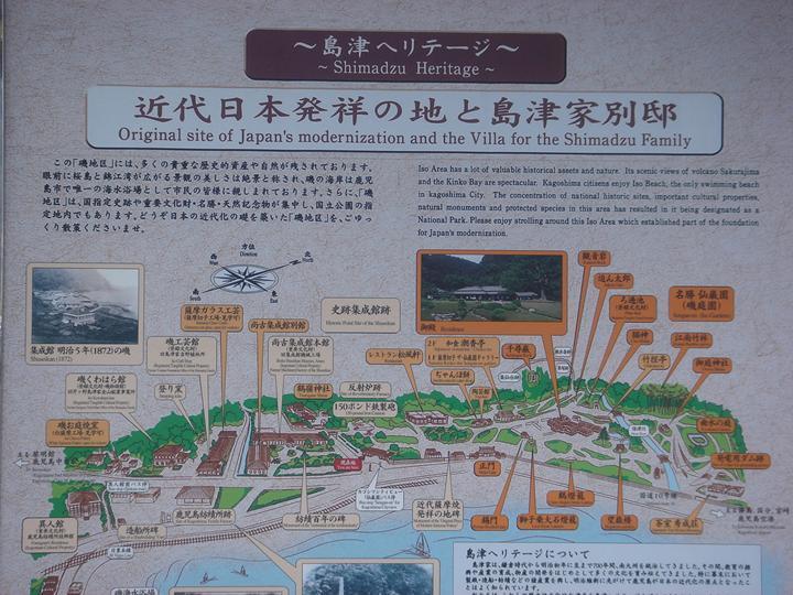 島津案内図.jpg