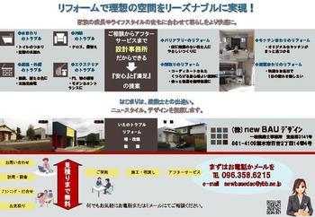 dm03ブログ.jpg